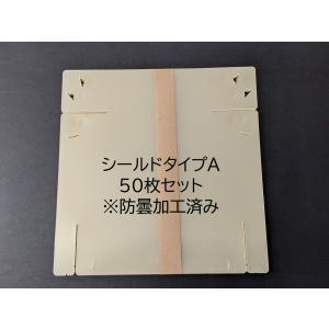 【交換用】 フェイスシールド シールドのみ50枚  飛沫防止 曇り止め 加工済み|d1kasei