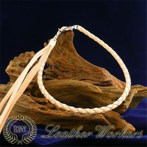 ウォレットロープ ナチュラル 4本編み レザーウォレットロープ ウォレットチェーン ウォレットコード レザーウォレット バイカーズウォレット WR-01|dabada