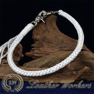 ウォレットロープ ホワイト 8本編み レザーウォレットロープ ウォレットチェーン ウォレットコード レザーウォレット バイカーズウォレット WR-14|dabada