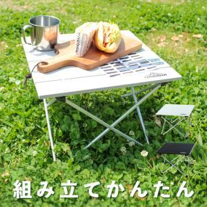 DABADA アウトドアテーブル 折りたたみ アルミテーブル 軽量 コンパクト キャンプ ロールテーブル アルミ天板