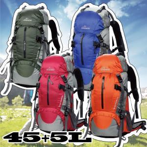 【レビュー投稿でQUOカードGET】DABADAバックパック 全4色 ザック リュックサック 45+5L 登山リュック 防災リュック 登山用品|dabada