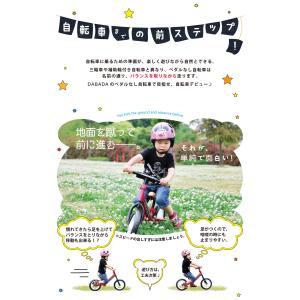 【一部予約販売】バランスバイク ランバイク ペ...の詳細画像2