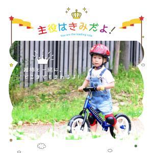 【一部予約販売】バランスバイク ランバイク ペ...の詳細画像3