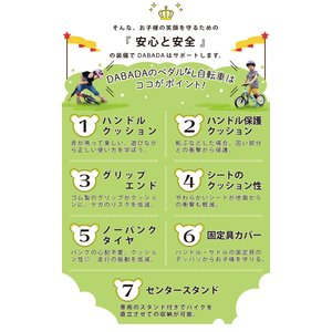 【一部予約販売】バランスバイク ランバイク ペ...の詳細画像5