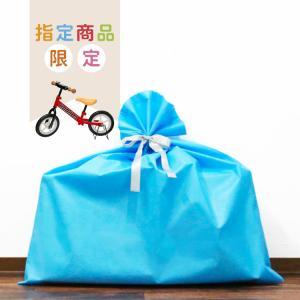 バランスバイク専用 ギフトラッピング お祝い プレゼント dabada