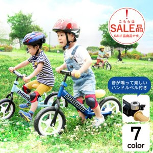 【アウトレット品】バランスバイク 送料無料 在庫限り|dabada