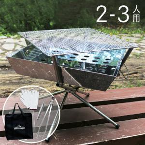 バーベキューはもちろん、網を外せばダッチオーブンや 焚き火台としても使えるマルチなコンロです。 今年...