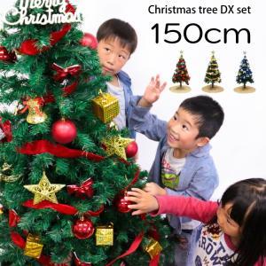 クリスマスツリー 150cm 全3色 LEDライト付 13種類のオーナメント付 送料無料|dabada
