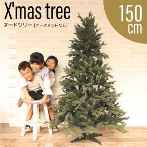 DABADA クリスマスツリー ヌード おしゃれ 150 北欧 ヌードツリー