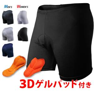 【メール便送料無料】サイクルインナーパンツ 3Dゲルパッド付き  吸汗力・速乾力抜群のインナーウェア メンズ/レディース ポイント消化|dabada