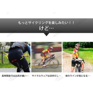 サイクルパンツ レーサーパンツ ロードバイク ...の詳細画像3