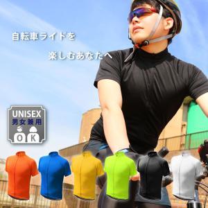 【メール便送料無料】サイクルジャージ 半袖 吸汗力・速乾力抜群のサイクルウェア メンズ/レディース ポイント消化|dabada