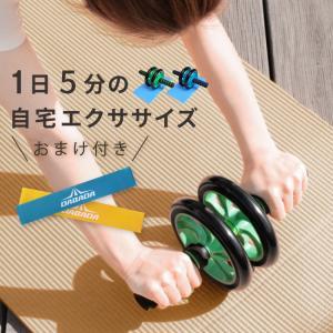 【予約販売】腹筋 ローラー 腹筋トレーニング エクササイズローラー サポートマット付き