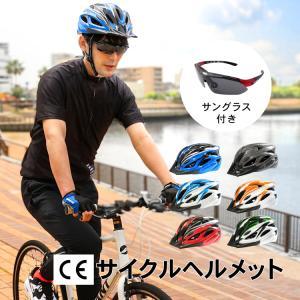DABADA ヘルメット サイクルヘルメット ロードバイク サイクリング 自転車用品 送料無料♪ ダイヤル調整機能付! 選べる6カラー♪|dabada