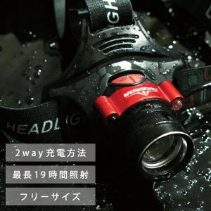 DABADA LEDヘッドライト 充電式 電池式 ハイブリット ヘッドランプ センシング機能あり 登...