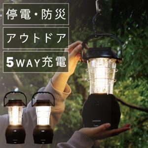 【一部予約販売】DABADA LED ランタン ライト キャンプ 釣り 手回し 充電式 懐中電灯 非常灯 防災 停電 5つの充電方法 ダバダ