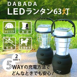 DABADA LED ランタン ライト キャンプ 釣り 手回し 充電式 懐中電灯 非常灯 防災 停電...