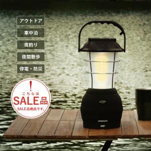 【アウトレット品】LEDランタン 在庫限り|dabada