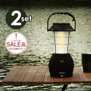 【アウトレット品】LEDランタン2set 在庫限り|dabada