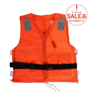 【アウトレット品】 大人用ライフジャケット ライフベスト ベストタイプ 救命胴衣 フリーサイズ [EXC]|dabada