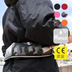 ライフジャケット ベルトタイプ 手動膨張式 釣り 救命胴衣 フリーサイズ|dabada