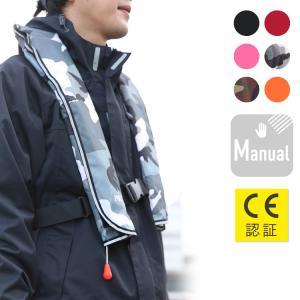 DABADA ライフジャケット ベストタイプ 手動膨張式 釣り 救命胴衣 フリーサイズ 防災グッズ