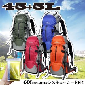 【レビュー投稿でQUOカードGET】【レスキューシート付き】DABADAバックパック 全4色 ザック リュックサック 45+5L 登山リュック 防災リュック 登山用品[EXC]|dabada