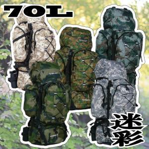 OUTLANDER(アウトランダー)バックパック ザック  リュックサック 迷彩 70L 登山リュック ザック 防災リュック 登山用品[EXC] dabada