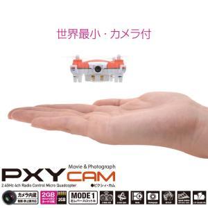 ジーフォース(G-Force) ピクシー・カム カメラ付きドローン ラジコン 送料無料|dabada