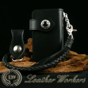 レザーウォレット 3点セット ブラック ウォレットロープ8本編み ベルトループ  ロングウォレット バイカーズウォレット ライダースウォレット RS-06[EXC]|dabada