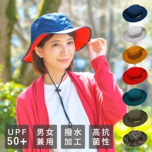サファリハット レディース メンズ UVカット 折りたたみ 撥水加工  UV帽子 アウトドア 登山 PM2.5 黄砂対策|dabada