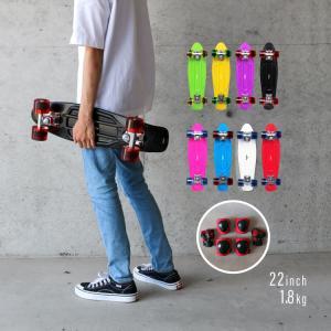 スケートボード ペニータイプ プロテクター3点セット付き お子様のギフトに 送料無料|dabada