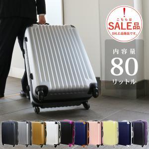 【アウトレット品】スーツケース【 Lサイズ 】5日〜7泊 TSAロック搭載 全11色 汚れに強い超軽量 送料無料 在庫限り|dabada