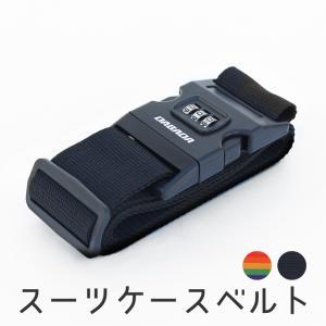 スーツケースベルト 単品 旅行の安全・安心を! 送料無料 ポイント消化 レビュー投稿でQUOカードGET|dabada