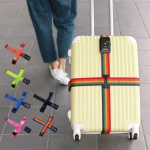 スーツケースベルトTSAクロスタイプ|dabada