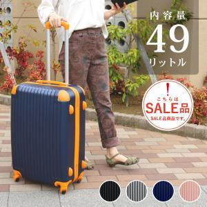 【アウトレット品】スーツケース【 Mサイズ 】3日〜5泊 TSAロック搭載 全11色 汚れに強い超軽量 送料無料 在庫限り|dabada