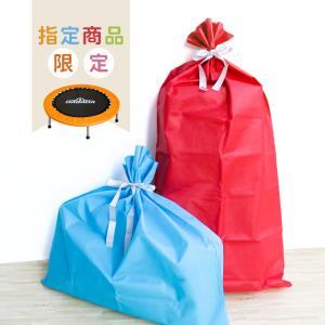 【※単品購入不可】トランポリン専用 有料ギフトラッピング 贈り物をかわいく演出♪|dabada