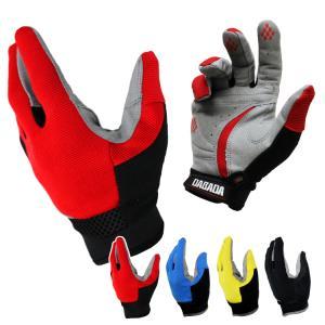 ◆登山・サイクリング等に使用可能なグローブです!◆