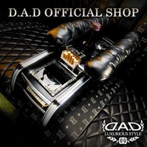 D.A.D (GARSON/ギャルソン) アームレスト デザイン(リーフ/クロコ/ベガ/モノグラム) N-BOX / N-BOX CUSTOM その他 CUSTOM DAD|dad