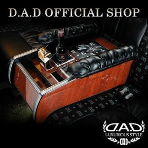 D.A.D (GARSON/ギャルソン) セカンドアームレスト (リーフ/クロコ/ベガ/モノグラム) H200ハイエース (HIACE) ナロー(標準)/ワイド共通 DAD|dad