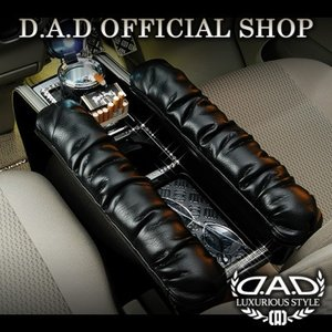 D.A.D (GARSON/ギャルソン) アームレスト デザイン(リーフ/クロコ/ベガ/モノグラム) エブリィ (DA17W) ※エブリィ バン不可(DA17V) DAD|dad