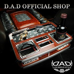 D.A.D (GARSON/ギャルソン) セカンドテーブル スクエアタイプ (リーフ/クロコ/ベガ/モノグラム) H200ハイエース (HIACE) DAD|dad