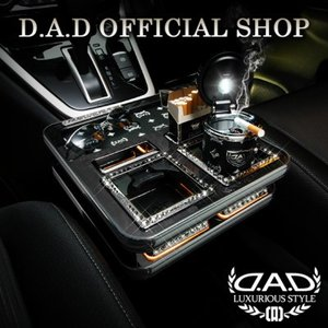 D.A.D (GARSON/ギャルソン) センターテーブル スクエアタイプ トレーデザイン(リーフ/クロコ/ベガ/モノグラム) C27系 セレナ (SERENA)|dad