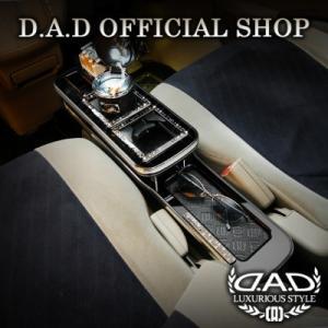 D.A.D (GARSON/ギャルソン) センターテーブル スクエアタイプ トレーデザイン(リーフ/クロコ/ベガ/モノグラム) DA64系 エブリイ (EVERY)|dad