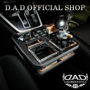 D.A.D (GARSON/ギャルソン) センターテーブル スクエアタイプ ディルス (DILUS) C27系 セレナ (SERENA) DAD|dad