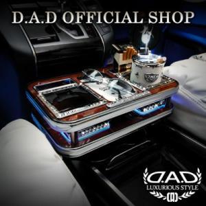 D.A.D (GARSON/ギャルソン) センターテーブル スクエア ディルス (DILUS) GGH30/35アルファード (ALPHARD)/ヴェルファイア (VELLFIRE) DAD|dad
