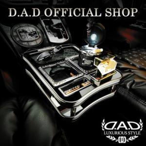D.A.D (GARSON/ギャルソン) センターテーブル スクエア ディルス (DILUS) ZRR80/85ノア (NOAH) / ヴォクシー (VOXY) / エスクァイア (Esquire) DAD|dad