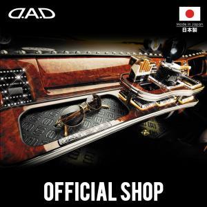 D.A.D (GARSON/ギャルソン) フロントテーブル スクエアタイプ (リーフ/クロコ/ベガ/モノグラム) H200ハイエース (HIACE) ナロー (標準) DAD|dad