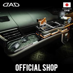 D.A.D (GARSON/ギャルソン) フロントテーブル スクエア (リーフ/クロコ/ベガ/モノグラム) M900タンク / ルーミー / トール DAD|dad
