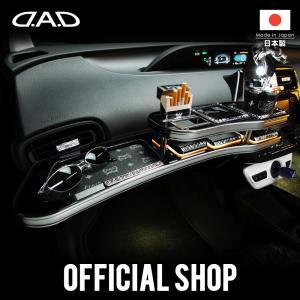 D.A.D (GARSON/ギャルソン) フロントテーブル スクエアタイプ ディルス (DILUS) H200系 ハイエース (HIACE) ワイド DAD|dad